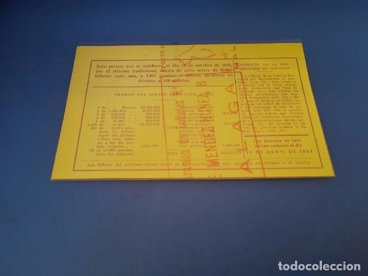 Lotería Nacional: Loteria 1966 año completo - Foto 59 - 253543205