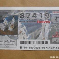Lotaria Nacional: DECIMO - Nº 87419 - JUEVES 13 FEBRERO 2020 - 13/20 - MUSEO SOROLLA - PASEO A ORILLAS DEL MAR. Lote 254053945