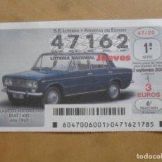 Loterie Nationale: DECIMO - Nº 47162 - JUEVES 3 SEPTIEMBRE 2020 - 47/20 - CLASICOS HISTORICOS - SEAT 1430 AÑO 1969. Lote 254134065