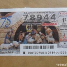 Lotería Nacional: DECIMO - Nº 78944 - JUEVES 31 DICIEMBRE 2020 - 81/20 - ASOCIACION DE BELENISTAS DE MADRID. Lote 254198370
