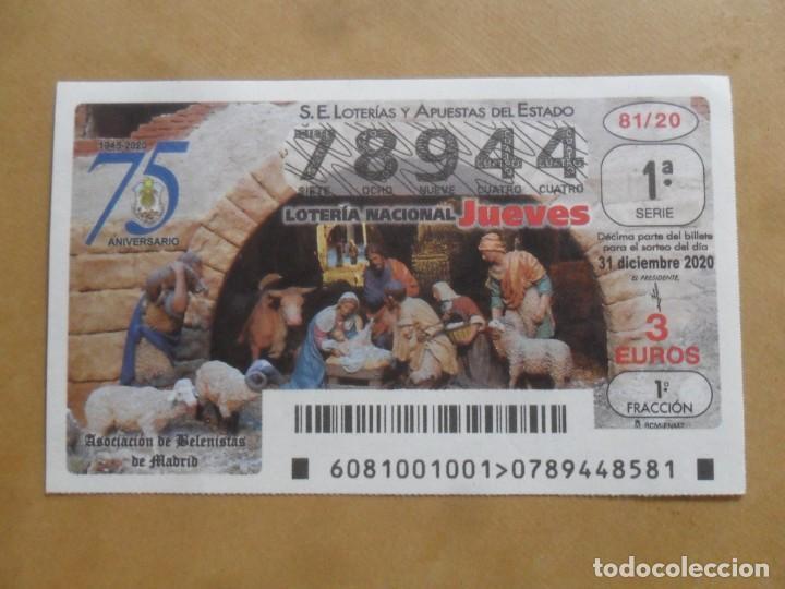 DECIMO - Nº 78944 - JUEVES 31 DICIEMBRE 2020 - 81/20 - ASOCIACION DE BELENISTAS DE MADRID (Coleccionismo - Lotería Nacional)