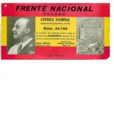 Lotería Nacional: LOTERIA NACIONAL FRENTE NACIONAL TOLEDO PARTICIPACION DE 400 PESETAS NAVIDAD 1988. Lote 254211150