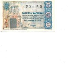Lotería Nacional: DECIMO DE LOTERIA 5 MARZO 1962 PALACIO DEL MARQUES DE DOS AGUAS VALENCIA. Lote 254214900