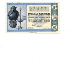 Lotería Nacional: DECIMO DE LOTERIA 15 SEPTIEMBRE 1961 BRONCERIA. Lote 254215645