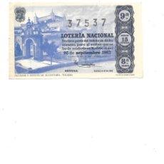 Lotería Nacional: DECIMO DE LOTERIA 25 SEPTIEMBRE 1962 ALCAZAR Y PUENTE DE ALCANTARA TOLEDO. Lote 254217595