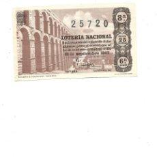 Lotería Nacional: DECIMO DE LOTERIA 15 SEPTIEMBRE 1962 ACUEDUCTO ROMANO SEGOVIA. Lote 254218005