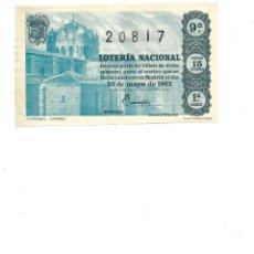 Lotería Nacional: DECIMO DE LOTERIA 25 MAYO 1962 CATEDRAL ZAMORA. Lote 254218515