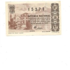 Lotería Nacional: DECIMO DE LOTERIA 25 ABRIL 1962 MUSEO DEL PRADO MADRID. Lote 254219050