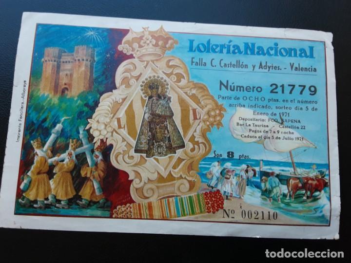 PARTICIPACIÓN DE LOTERIA FALLA DE VALENCIA IMAGEN VIRGEN DE LOS DESAMPARADOS 1971 (Coleccionismo - Lotería Nacional)