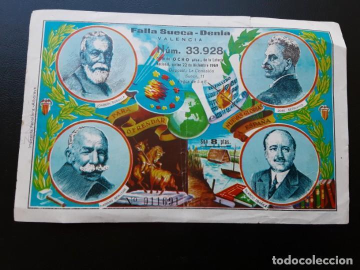PARTICIPACIÓN DE LOTERIA FALLA SUECA-DENIA 1969 (Coleccionismo - Lotería Nacional)