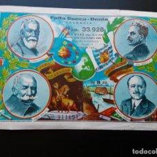 Lotería Nacional: PARTICIPACIÓN DE LOTERIA FALLA SUECA-DENIA 1969. Lote 254268035
