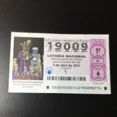 Lotería Nacional: DECIMO LOTERÍA 2021 SORTEO 26/21. Lote 254626285