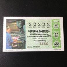 Lotería Nacional: DECIMO LOTERÍA 1975 SORTEO 37/75 - NUMERO 22222 - 5 CIFRAS IGUALES. Lote 254627100