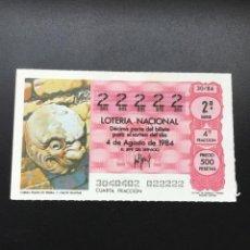 Lotería Nacional: DECIMO LOTERÍA 1984 SORTEO 30/84 - 5 CIFRAS IGUALES - NÚMERO 22222. Lote 254627250