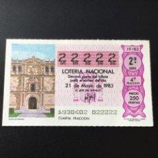 Lotería Nacional: DECIMO LOTERÍA 1983 SORTEO 19/83 NÚMERO 22222 - 5 CIFRAS IGUALES. Lote 254627405