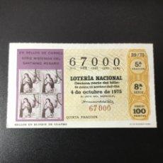 Lotería Nacional: DECIMO LOTERÍA 1975 SORTEO 39/75 NÚMERO EXACTO 67000. Lote 254627570