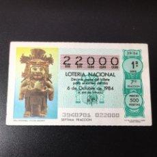 Lotería Nacional: DECIMO LOTERÍA 1984 SORTEO 39/84 NÚMERO EXACTO 22000. Lote 254627935