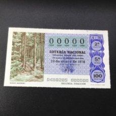 Lotería Nacional: DECIMO LOTERÍA 1978 SORTEO 4/78 NÚMERO 00000 5 CIFRAS IGUALES. Lote 255017905