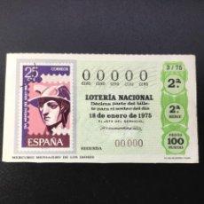 Lotería Nacional: DECIMO LOTERÍA 1975 SORTEO 3/75 NÚMERO 00000 5 CIFRAS IGUALES. Lote 255017970