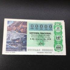Lotería Nacional: DECIMO LOTERÍA 1978 SORTEO 9/78 NÚMERO 00000 5 CIFRAS IGUALES. Lote 255018130