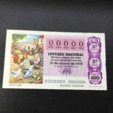 Lotería Nacional: DECIMO LOTERÍA 1978 SORTEO 3/78 NÚMERO 00000 5 CIFRAS IGUALES. Lote 255018170
