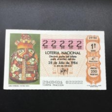 Lotería Nacional: DECIMO LOTERÍA 1984 SORTEO 29/84 - 5 CIFRAS IGUALES - NÚMERO 22222. Lote 255018310