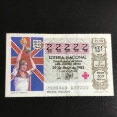 Lotería Nacional: DECIMO LOTERÍA 1982 SORTEO 20/82 NÚMERO 22222 - 5 CIFRAS IGUALES. Lote 255018395
