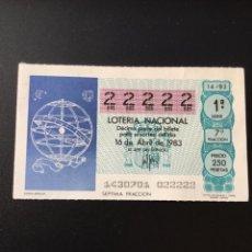 Lotería Nacional: DECIMO LOTERÍA 1983 SORTEO 14/83 NÚMERO 22222 - 5 CIFRAS IGUALES. Lote 255018510