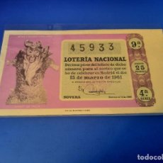 Lotería Nacional: LOTERIA 1961 SORTEO 8. Lote 255484405