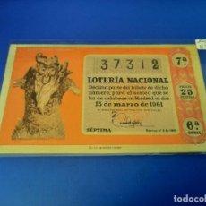 Lotería Nacional: LOTERIA 1961 SORTEO 8. Lote 255484615