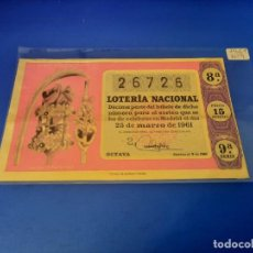 Lotería Nacional: LOTERIA 1961 SORTEO 9. Lote 255485485
