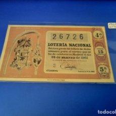 Lotería Nacional: LOTERIA 1961 SORTEO 9. Lote 255485800