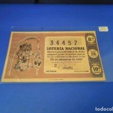 Lotería Nacional: LOTERIA 1961 SORTEO 9. Lote 255485950