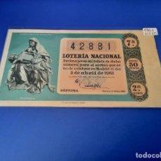 Lotería Nacional: LOTERIA 1961 SORTEO 10. Lote 255487060