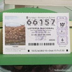 Lotería Nacional: LOTERÍA NACIONAL, SORTEO 32/06, 22 ABRIL 2006, TOLEDO, PATRIMONIO HUMANIDAD UNESCO, Nº 66157. Lote 257274530