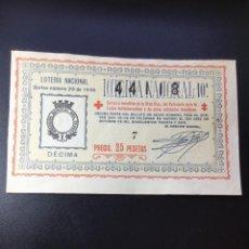 Lotería Nacional: DECIMO LOTERÍA 1936 SORTEO 29/36 GRAN FORMATO. Lote 257378790