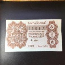 Lotería Nacional: DECIMO LOTERÍA 1958 SORTEO 15/58 GRAN FORMATO. Lote 257379150