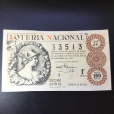 Lotería Nacional: DECIMO LOTERÍA 1945 SORTEO 36/45 GRAN FORMATO. Lote 257379215