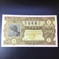 Lotería Nacional: DECIMO LOTERÍA 1950 SORTEO 36/50 GRAN FORMATO. Lote 257379635