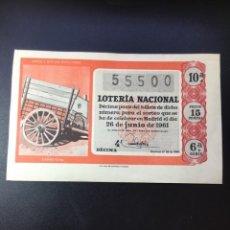 Lotería Nacional: DECIMO LOTERÍA 1961 SORTEO 18/61 GRAN FORMATO. Lote 257379740