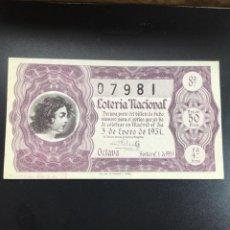 Lotería Nacional: DECIMO LOTERÍA 1951 SORTEO 1/51 GRAN FORMATO. Lote 257379950