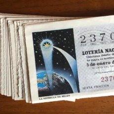 Lotería Nacional: CCL1 LOTERÍA NACIONAL, COLECCIÓN COMPLETA DEL AÑO 1976 PRIMERA CALIDAD. Lote 257382755