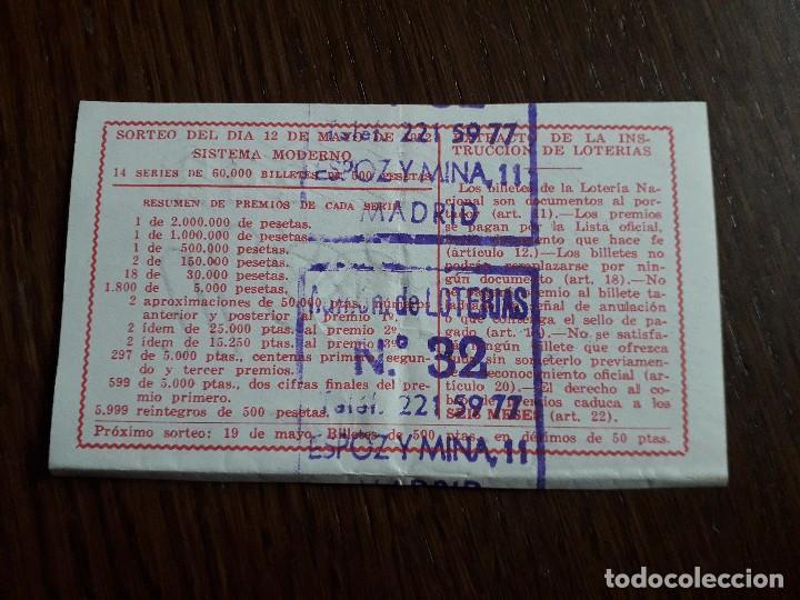 Lotería Nacional: décimo lotería nacional de dia 12-05-72, Goya, Las gitanillas. sorteo 15/72 - Foto 2 - 257401280