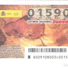 Lotaria Nacional: 1 DECIMO LOTERIA JUEVES - 15 ABRIL 2021 - 29/21 CUEVA DE ALTAMIRA - CANTABRIA - PINTURAS RUPESTRES. Lote 257503395