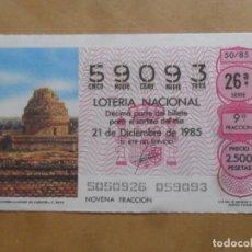 Lotaria Nacional: DECIMO - Nº 59093 - 21 DICIEMBRE 1985 - 50/85 - OBSERVATORIO EL CARACOL. CULTURA MAYA. Lote 258005075