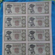 Lotería Nacional: LOTERÍA NACIONAL SORTEO 22 DE DICIEMBRE 1954 -N. 52221 1RA SERIE COMPLETA. Lote 258790485