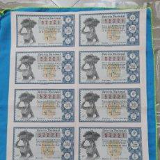 Lotería Nacional: LOTERÍA NACIONAL SORTEO 22 DE DICIEMBRE 1954 -N. 52221 2 SERIE COMPLETA. Lote 258790695