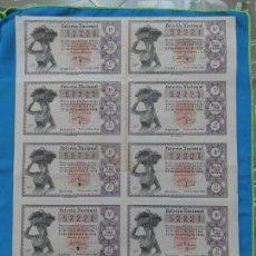 Lotería Nacional: LOTERÍA NACIONAL SORTEO 22 DE DICIEMBRE 1954 -N. 52221 7 SERIE COMPLETA. Lote 258790900