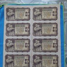 Lotería Nacional: LOTERÍA NACIONAL SORTEO 5 DE ENERO 1956 -N.28142 3 SERIE COMPLETA. Lote 258791895