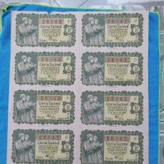 Lotería Nacional: LOTERÍA NACIONAL SORTEO 5 DE ENERO 1956 -N.28142 9 SERIE COMPLETA. Lote 258792025